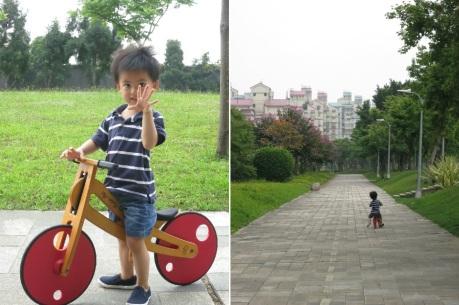 Shangtayou Park-01
